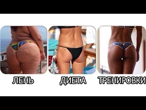 Похудение с кефиром и корицей - самый лучший метод похуденияиз YouTube · Длительность: 7 мин53 с  · Просмотры: более 32000 · отправлено: 24.07.2014 · кем отправлено: Полезные диеты