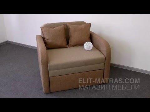 купить диван гном недорогофотоценавидеоотзывыукраинакиев