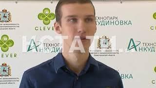 Умники и умницы со всей области поборются за полмиллиона рублей
