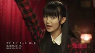 "BABYMETAL 1st full album ""BABYMETAL"" available now!! Available on i..."