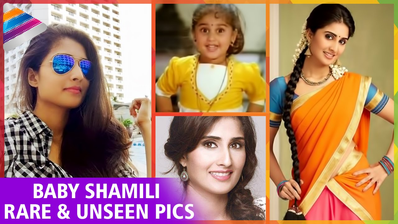 Baby Shamili Rare & Unseen Pics | Childhood Pictures | Indian Actress Photos | Telugu Filmnagar