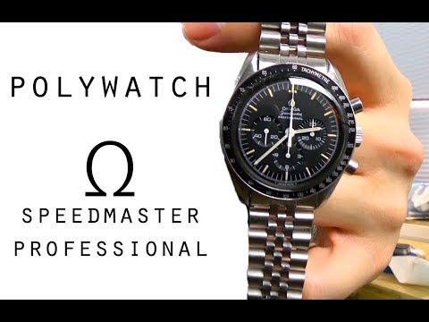 Speedmaster Professional - PolyWatch Repair