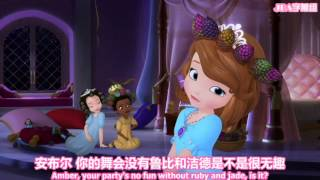 (Sofia the first) The good memories of Sofia and Amber