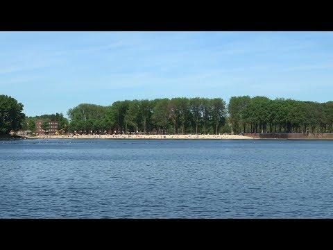 Sloterstrand aan de Sloterplas Amsterdam Nieuw West geopend