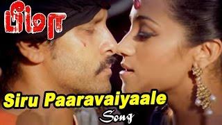Bheema   Tamil Movie Video songs   Siru Paaravaiyaale Video song   Harris Jeyaraj best hits   Vikram