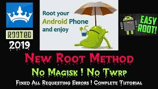 (2019), New Method, How to Root Android Phone, No, Twrp, Magisk, | Fix Root Error, Request