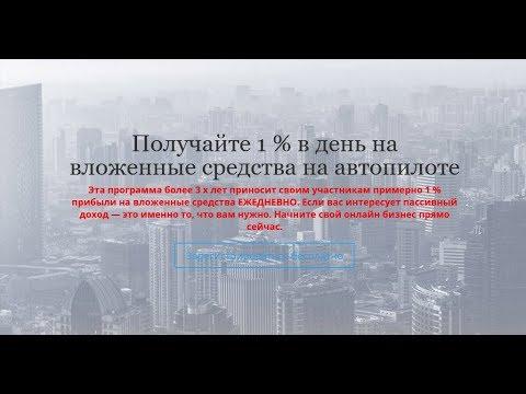 интернет казино украина
