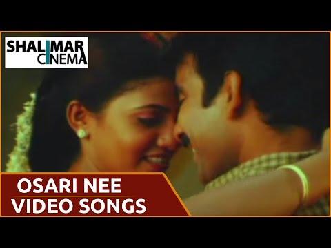 Ee Abbayi Chala Manchodu Movie  Oh Sari Video   Ravi Teja,Vani, Sangeetha