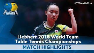 2018 World Team Championships Highlights   Liu Shiwen vs Mima Ito (Final)