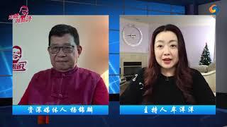 """中伊25年全面合作协议 中国被""""逼上梁山""""? - YouTube"""