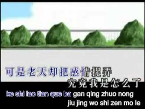 Pinyin难道爱一个人有错吗nan Dao Ai Yi Ge Ren You Cuo Ma