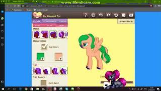 как сохранять пони коды