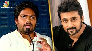 Suriya's Next to be Directed by Ranjith? | Hot Tamil Cinema News