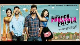 Neeru Bajwa New Punjabi Movie || Latest Punjabi Full Movie || Popular Punjabi Movie Thumb