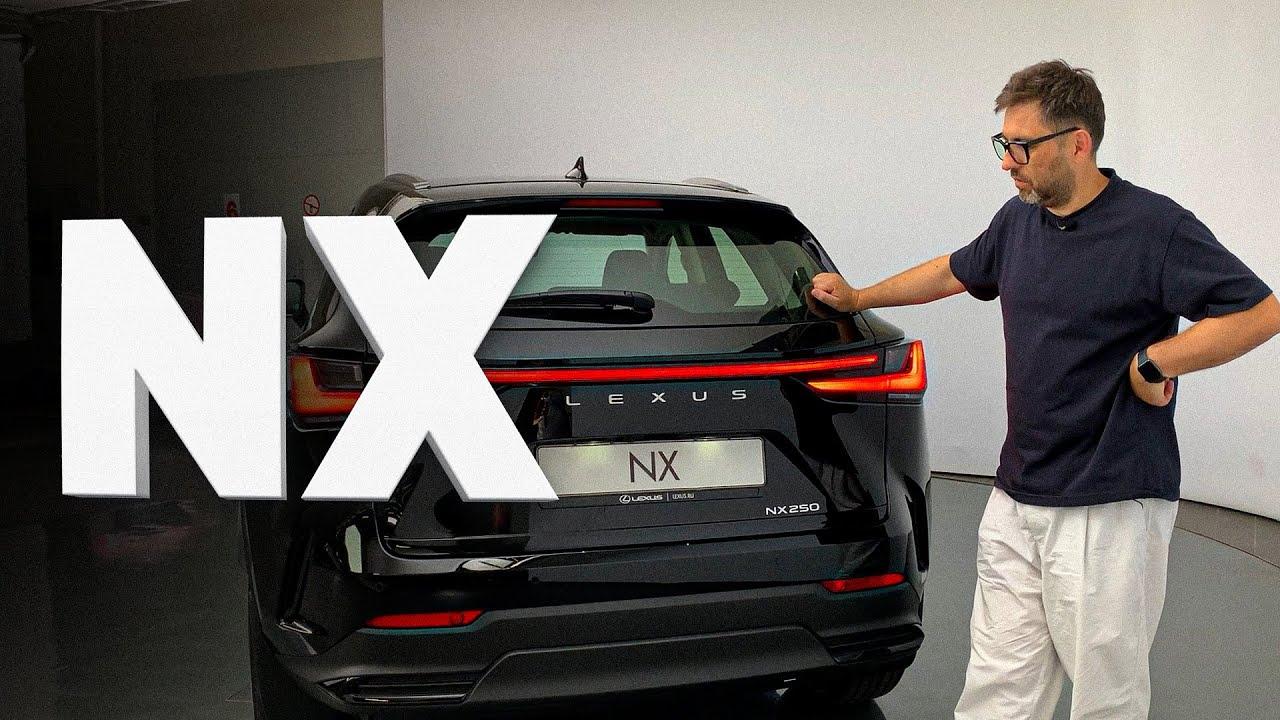 Lexus NX - Большой тест-драйв