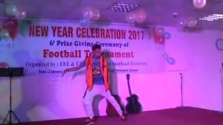 le paglu dance performance