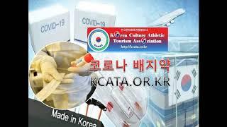 ■OEM방식, 코로나 진단시약. 살모넬라 시약(선착순1…