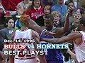 December 14, 1996 Bulls vs Hornets highlights