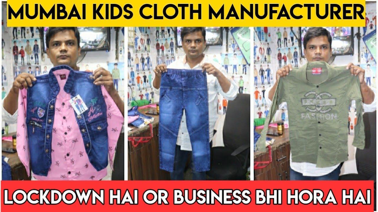 Wholesale kids cloth market Mumbai  | kids cloth market in Mumbai | wholesale market | janta market