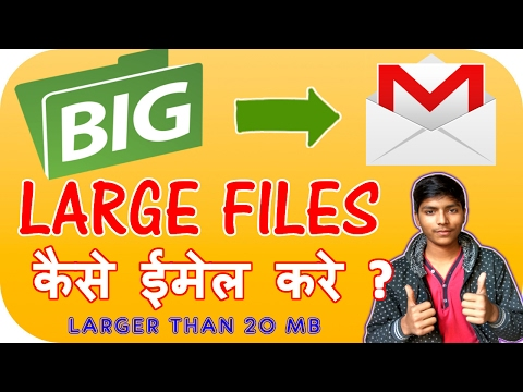 Sending video files by gmail dating