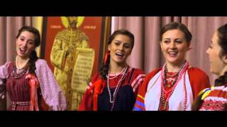 """Ансамбль """"Белое злато"""" - Сольный концерт 5.12.2015"""
