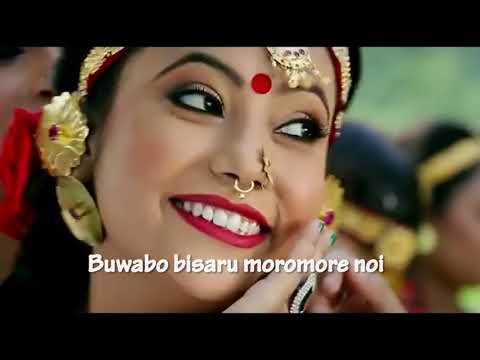 Nepali Jodio Axomiya Moi Lyrical video (Karaoke)
