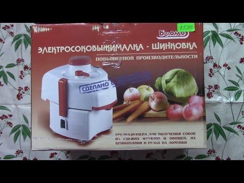 Белорусская соковыжималка-шинковка СВШПП-302. Садовая-302.  И почему сломалась.