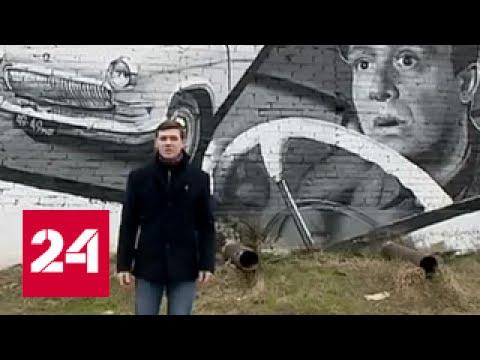 Россия 24 (Вести 24) онлайн - смотреть прямой эфир