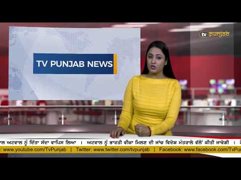 Punjabi NEWS | 22 February 2018 | TV Punjab