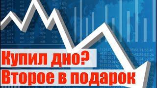 Кризис 2020. Как обманут толпу инвесторов. Инвестиции в акции. Рецессия 2020