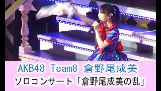 1 桜、みんなで食べた 2 彼女 3 メロンジュース 2017年1月14日 チーム8 ...