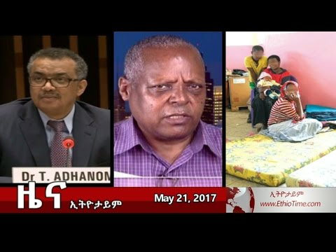 Ethiopia: The Latest Ethiopian News Today May 21 2017