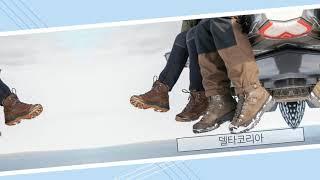 사상구 신발부품 추천업체 델타코리아