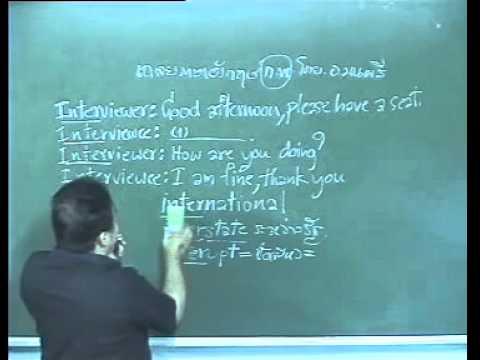 ติวภาค ก. กพ (ข้อสอบอังกฤษจากเว็บ กพ) ระดับ 3-4 ข้อ1