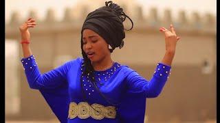 Farin Cikina Latest Hausa Music 2019 ft Umar Khan