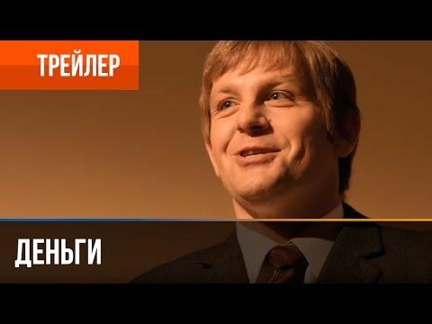 Павел Савинков – биография, фото, личная жизнь, жена, рост