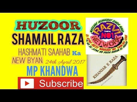 HUZOOR SHAMAIL RAZA HASHMATI SAAHAB EB KA NEW BYAN IN MP KHANDWA 24TH APRIL 2017
