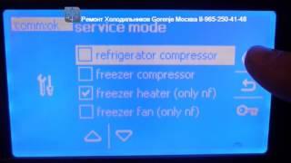 Ремонт холодильников Gorenje    модель RK 6736(Ремонт холодильников Gorenje Горенье Москва 8-965-250-41-48 Александр., 2016-01-14T23:42:02.000Z)