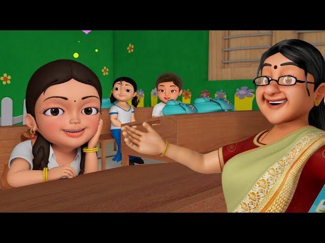 என் பள்ளிக்கூடம் தமிழ் பாட்டு | Tamil Rhymes for Children | Infobells