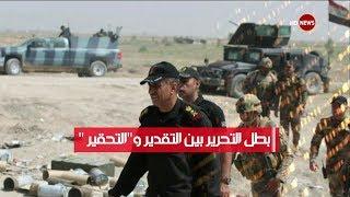 عبدالوهاب الساعدي | إبن العمارة الذي قاد مارك تحرير الموصل وبيجي | #الشرقية