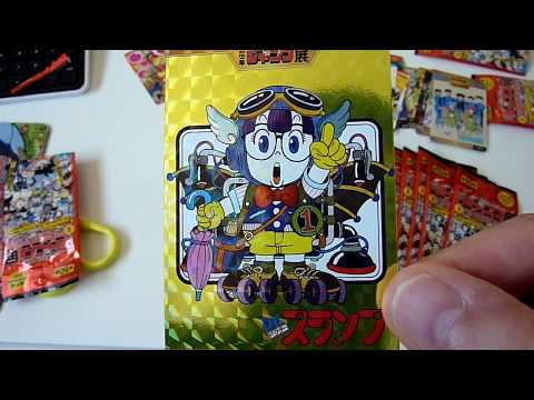 unboxing box 50 anniversary Weekly shonen Jump cards/carte