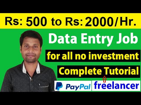 Data Entry Jobs Without Investment | Best Home Based Job | Freelancer.com Complete Tutorial [Hindi]
