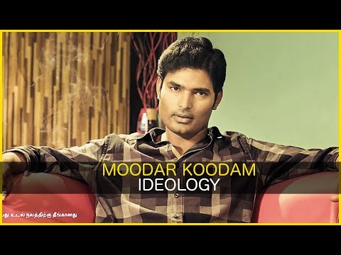 MOODAR KOODAM Ideology | Missed Movies