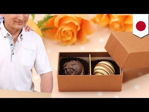 「もらったことない」初チョコ欲しさに67歳男万引き