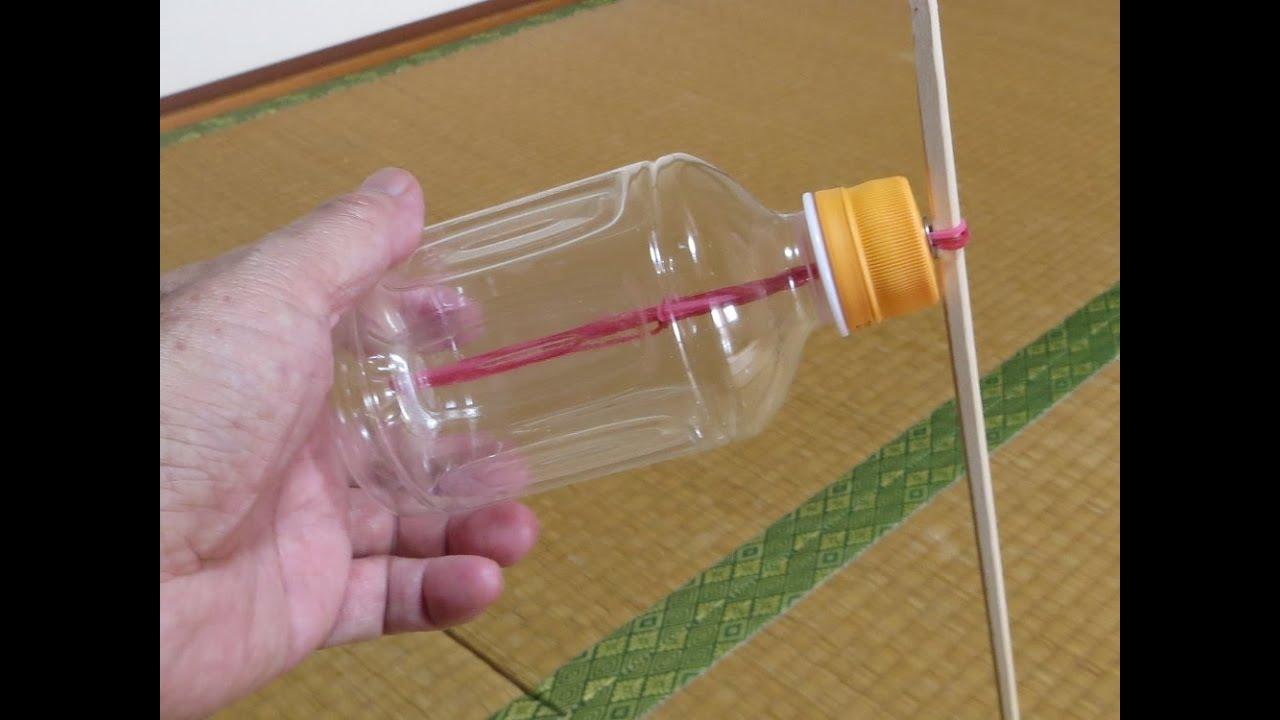 ペットボトルで作る糸巻き戦車(手作りおもちゃ) How To Make A Rubber Band Powered