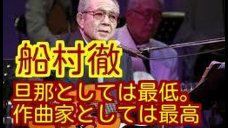 作曲家で文化勲章受章者の船村徹さんが16日に死去したことを受け、妻...