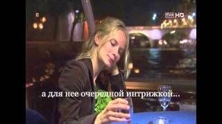"""Буктрейлер по книге Я. Вишневского """"Одиночество в сети"""""""