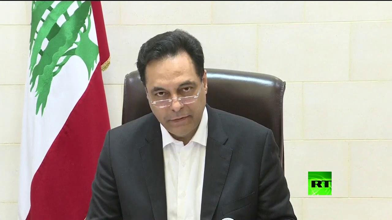 كلمة لرئيس وزراء لبنان عقب انفجار بيروت