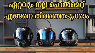 How to choose the Best Helmet || Malayalam
