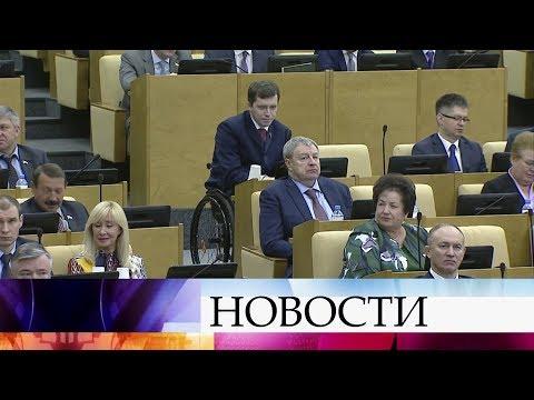 Госдума приняла в первом чтении законопроект о паллиативной медицинской помощи в России.